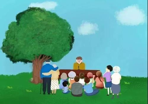 榕树爷爷不孤单是因为什么?