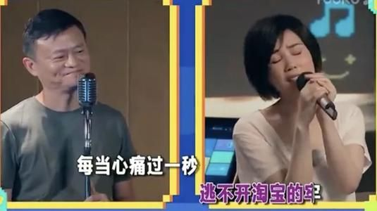王菲马云合唱如果云知道  最新香港娱乐新闻  第1张