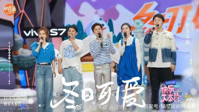 2020年谢娜被湖南台辞退,退出大本营主持了吗 婚姻 明星 最新香港娱乐新闻  第3张