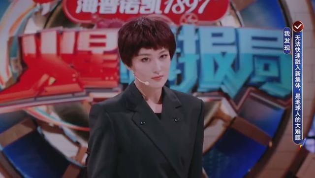 张馨予晒光头造型,卤蛋光头,女星中最勇敢的女神? 美女 明星 生活 最新香港娱乐新闻  第3张