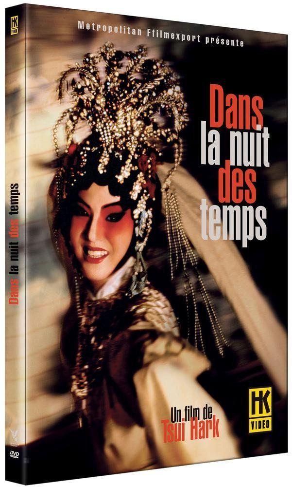 Dans la nuit des temps Tsui Hark 1995 vostfr DVD9 PAL MPEG2 AC3