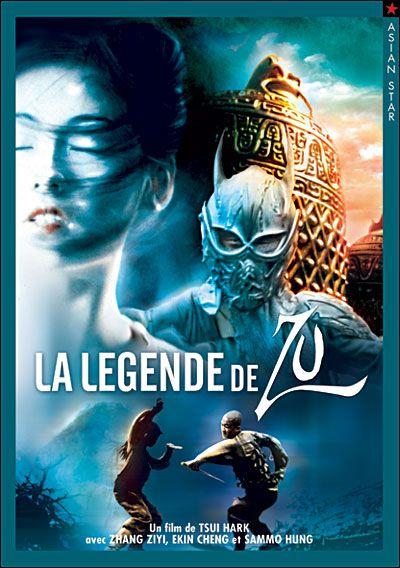 La Legende de Zu Hark Tsui 2001 multi DVD9 PAL MPEG2 AC3