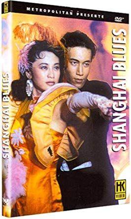 Shanghai Blues Tsui Hark 1984 vostfr DVDR9 PAL MPEG2 AC3