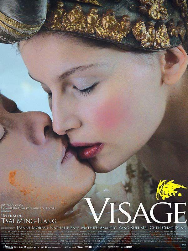 Visage Ming-liang Tsai 2009 vostfr DVD9 PAL MPEG2 AC3