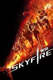 Skyfire 2019