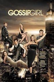 Gossip Girl 2008