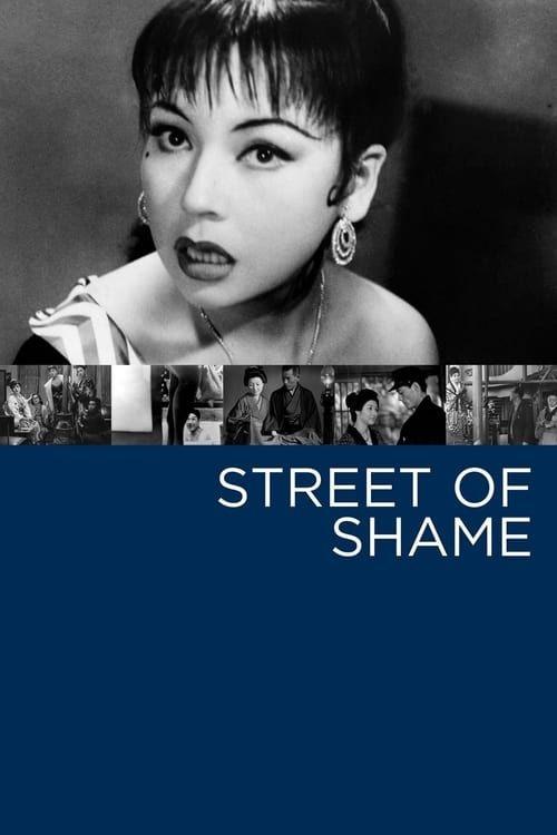 Akasen chitai (La rue de la honte) 1956 VOSTFR 1080p BDrip x264 Flac-fist