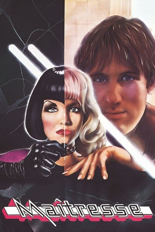 Maitresse 1976 REMASTERED FRENCH 1080p BluRay x264-FiDELiO