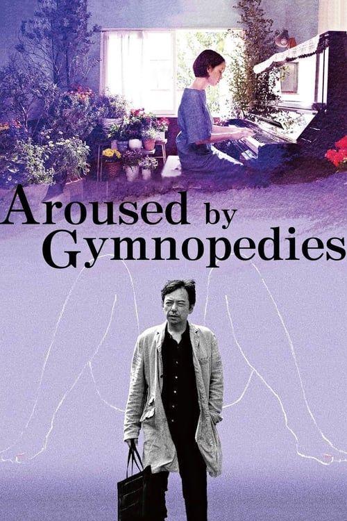 Aroused by gymnopedies (Jimunopedi ni midareru) 2016 VOSTFR 1080p BluRa x264 DTS - NO TAG