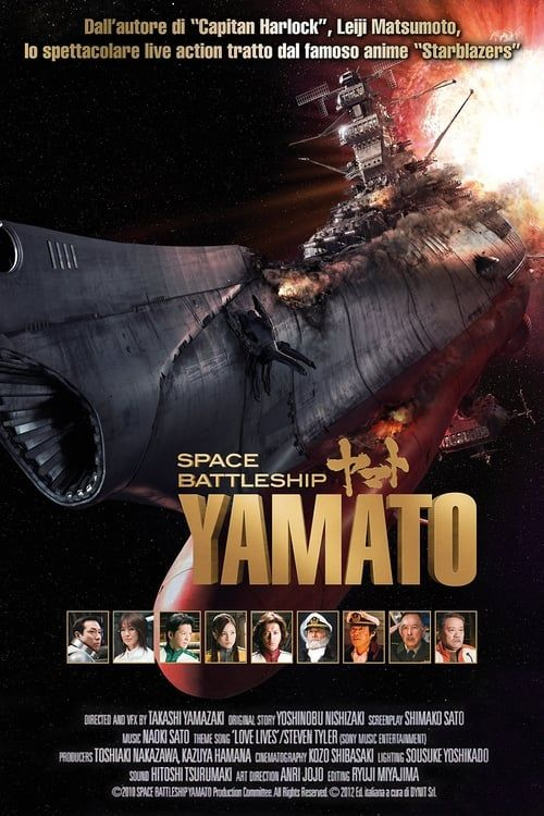 Space Battleship - L'Ultime Espoir [Space Battleship Yamato] 2010 MULTi 1080p HDLight AC-3 x264-Cyajin-Dread-Team