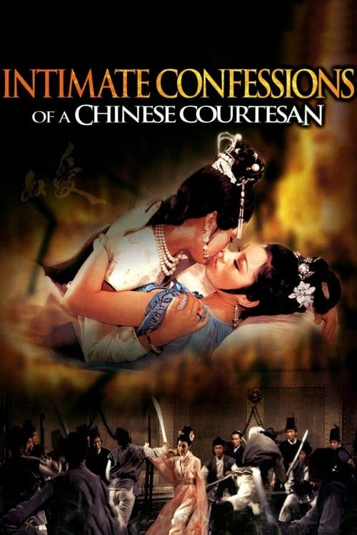 Intimate confessions of a chinese courtesan (Ai Nu) 1972 VOSTFR 720p BluRay x264 FLAC - NO TAG