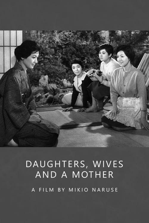 Musume tsuma haha (Fille, épouse et mère) 1960 VOSTFR 1080p WEB-DL x264 DD -fist
