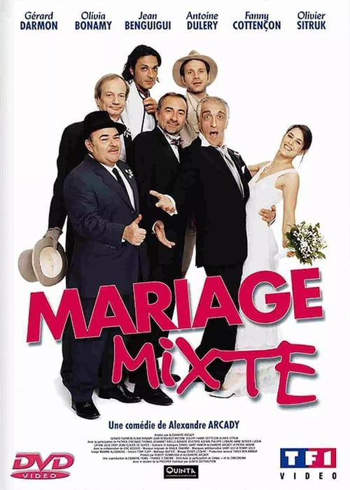 Mariage Mixte 2004 FRENCH DVD5 PAL MPEG2 AC3 NoTag