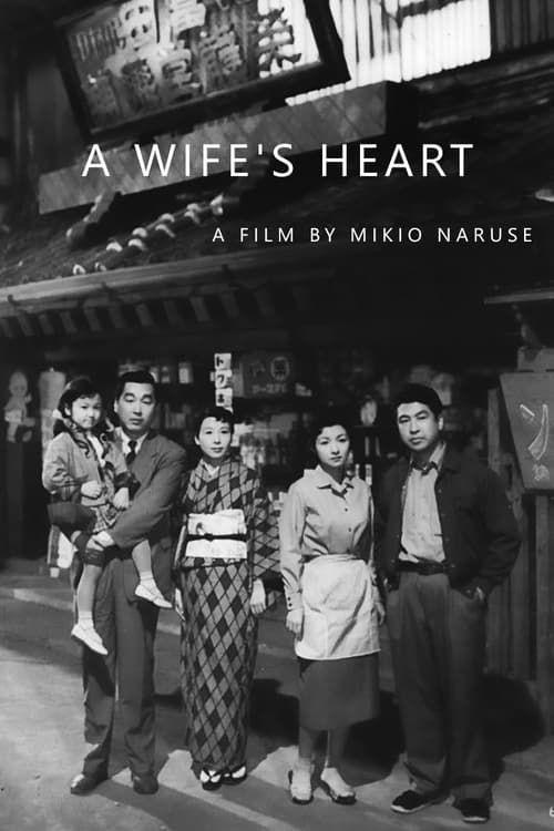 A Wife's Heart VOSTEN 1956 DVDRip XviD MP3-TAD™