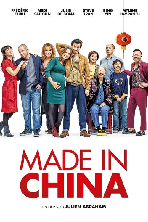 Made In China 2019 French HDLight 1080 x264 SubForced