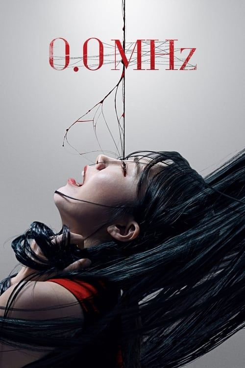 0 0 Mhz 2019 VOSTFR 1080p BluRay H264 AAC-Mjcvcd-Dread-Team