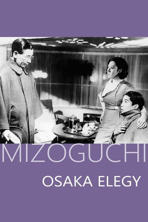 Naniwa erejî (L'élégie d'Osaka) 1936 VOSTFR 720p BDrip x264 Flac-fist