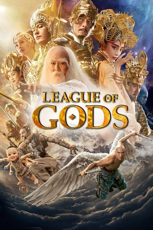 League Of Gods2016