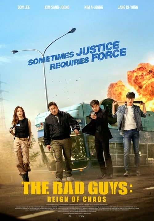 Bad Guys The Movie 2019 FRENCH 720p BluRay x264-UTT