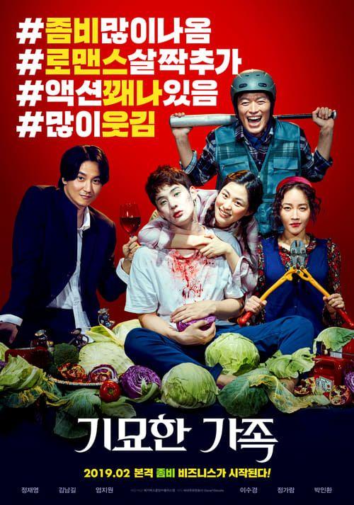 Zombie for sale (Gimyohan gajok) 2019 VOSTFR 1080p BluRay x264 FLAC - MrH