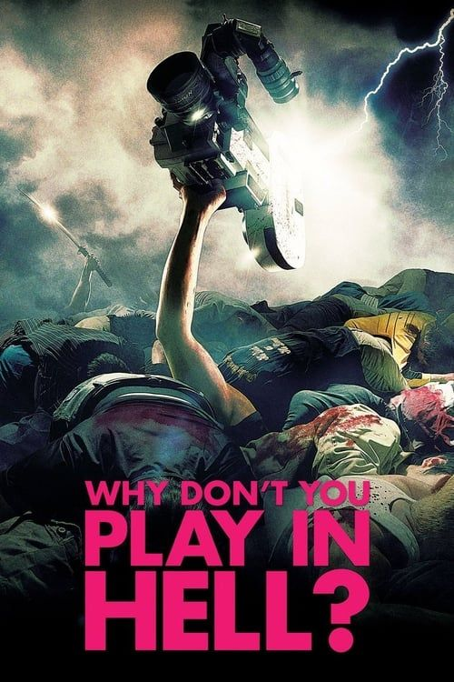 Why Don't You Play in Hell 2013 VOSTFR 720p BluRay HDLight  x264 Mjcvcd-Dread-Team