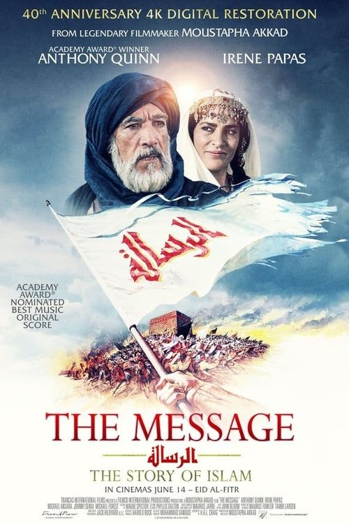 The Message 1977 VOSTF REMASTERED 1080p Blu-ray HEVC DTS-HD MA 5 1 - AZAZE