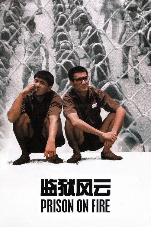 prison on fire 1&2 (1987_1991) dvdrip vostfr h264 ac3