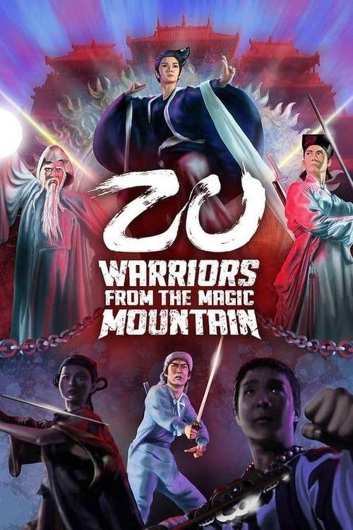 Zu, les guerriers de la montagne magique (Shu shan - Xin shu shan jian ke) 1983 EUREKA 2K RESTORED VOSTFR 1080p BluRay x264 DTS - MrH