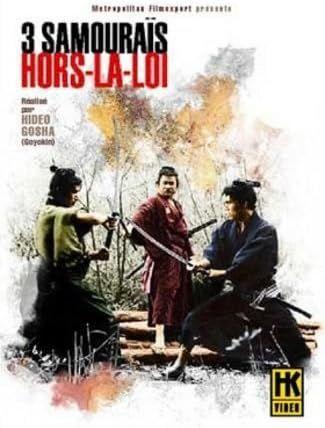 Les Trois Samouraïs hors-la-loi (Sanbiki no Samurai) [Hideo Gosha] (1964) Vostfr BDrip 1080p x264