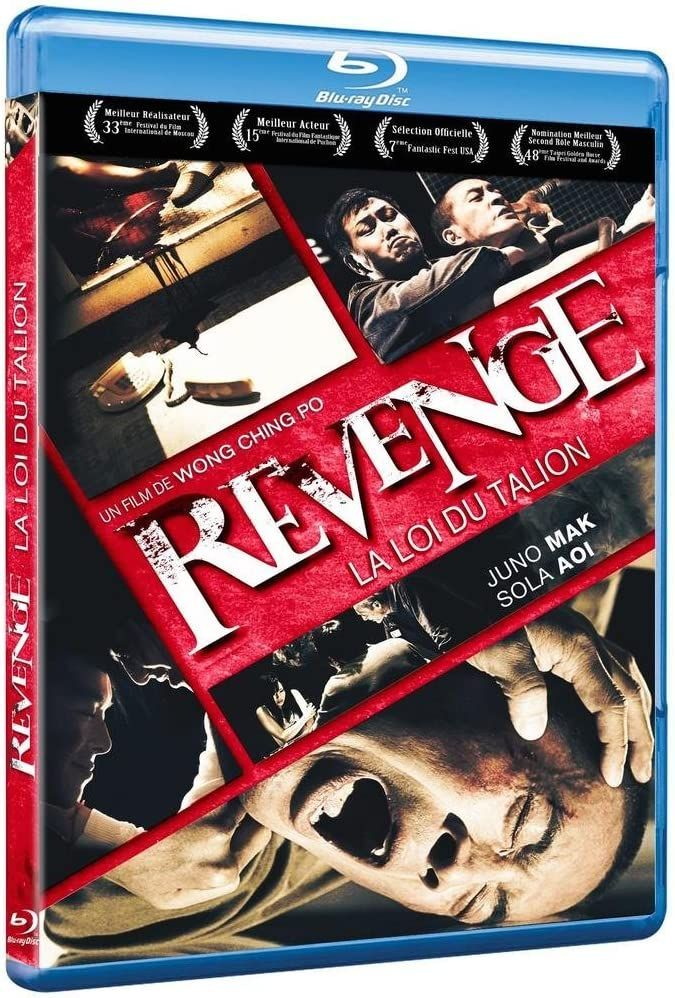 Revenge A Love Story 2010 FRENCH 720p x264-ATeR