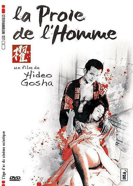 La proie de L'homme (Kai) [Hidéo Gosha] (1985) Vostfr BluRay 1080p x264