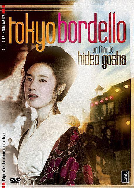 Tokyo Bordello (Yoshiwara enjo) [Hideo Gosha] (1987) Vostfr BluRay 720p  Mpeg4