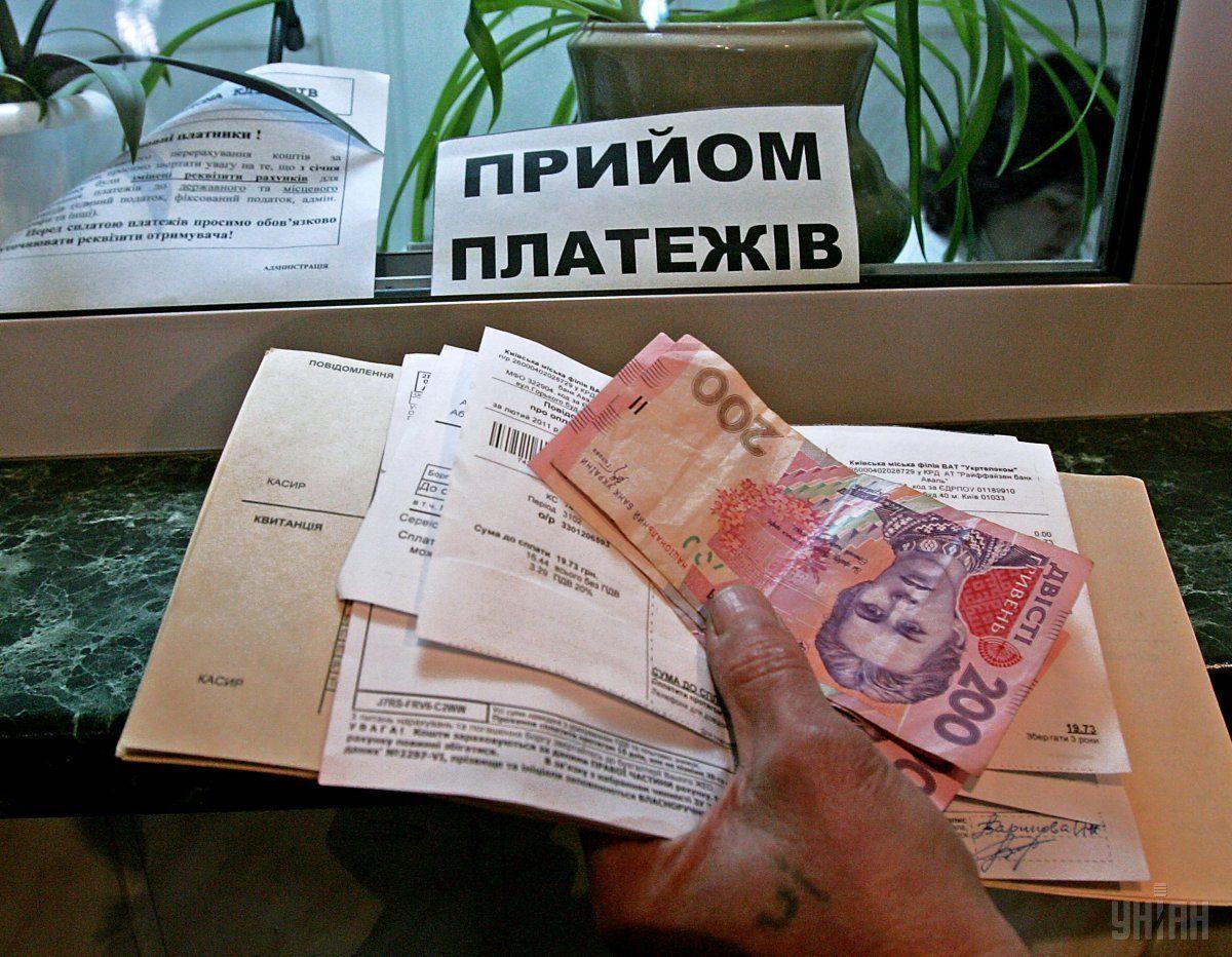 Постанову було попередньо схвалено на засіданні комісії / фото УНІАН Володимир Гонтар