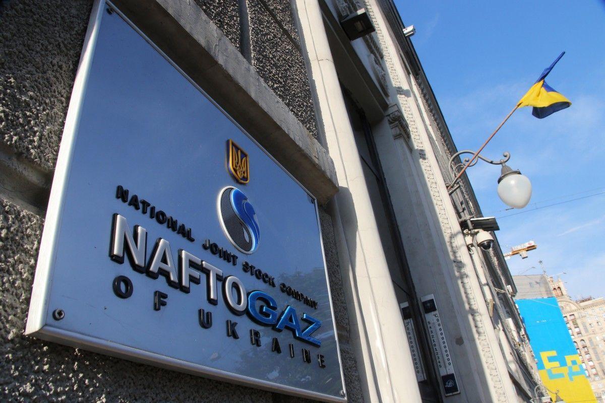 У компанії уточнюють, що загальна сума премій становить близько 126 млн грн