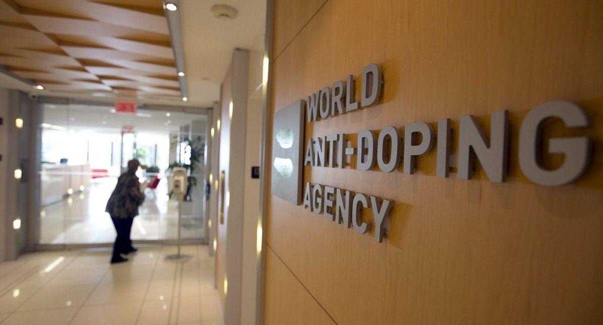 Офіс WADA / фото REUTERS