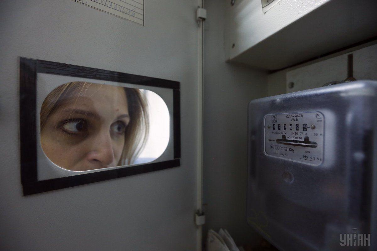 Кабмин утвердил тариф на электроэнергию для украинцев до 30 июня / Фото УНИАН