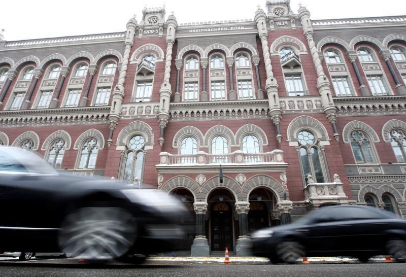 НБУ запустил общий проект с центробанками Польши и Литвы / REUTERS