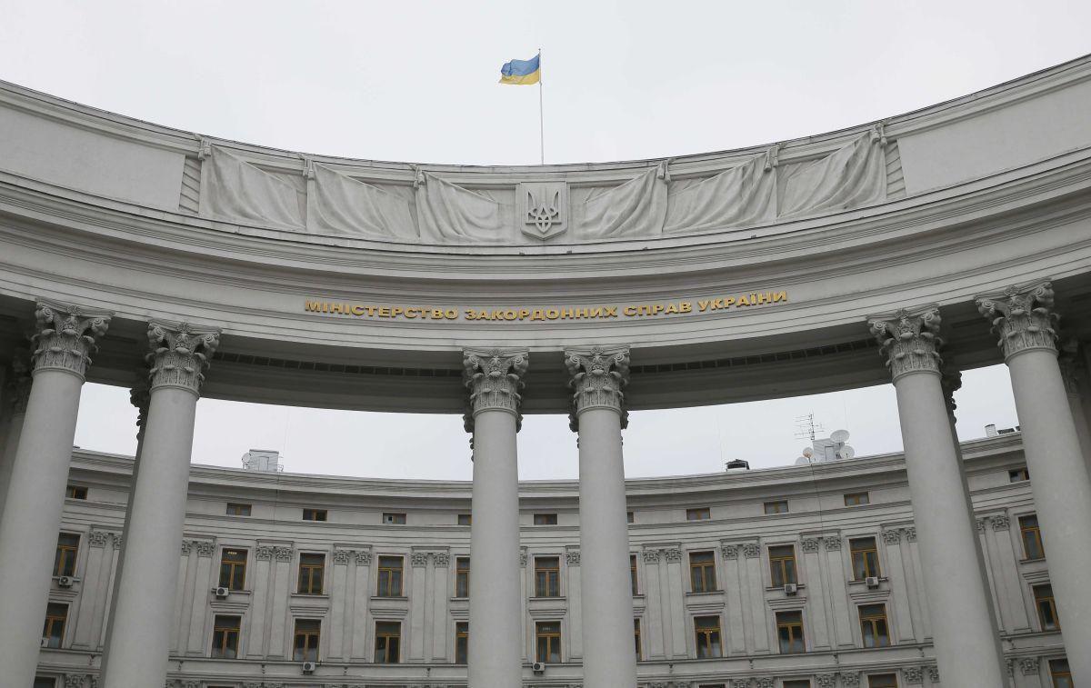 Украина вводит санкции против архитектурного бюро Австрии / REUTERS