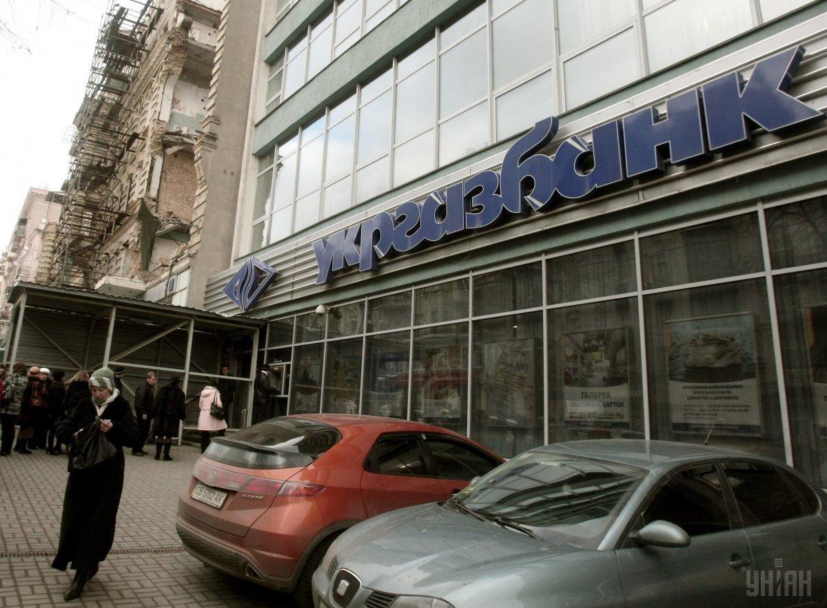 Укргазбанк оплачивает услуги сомнительных юридических фирм / фото УНИАН