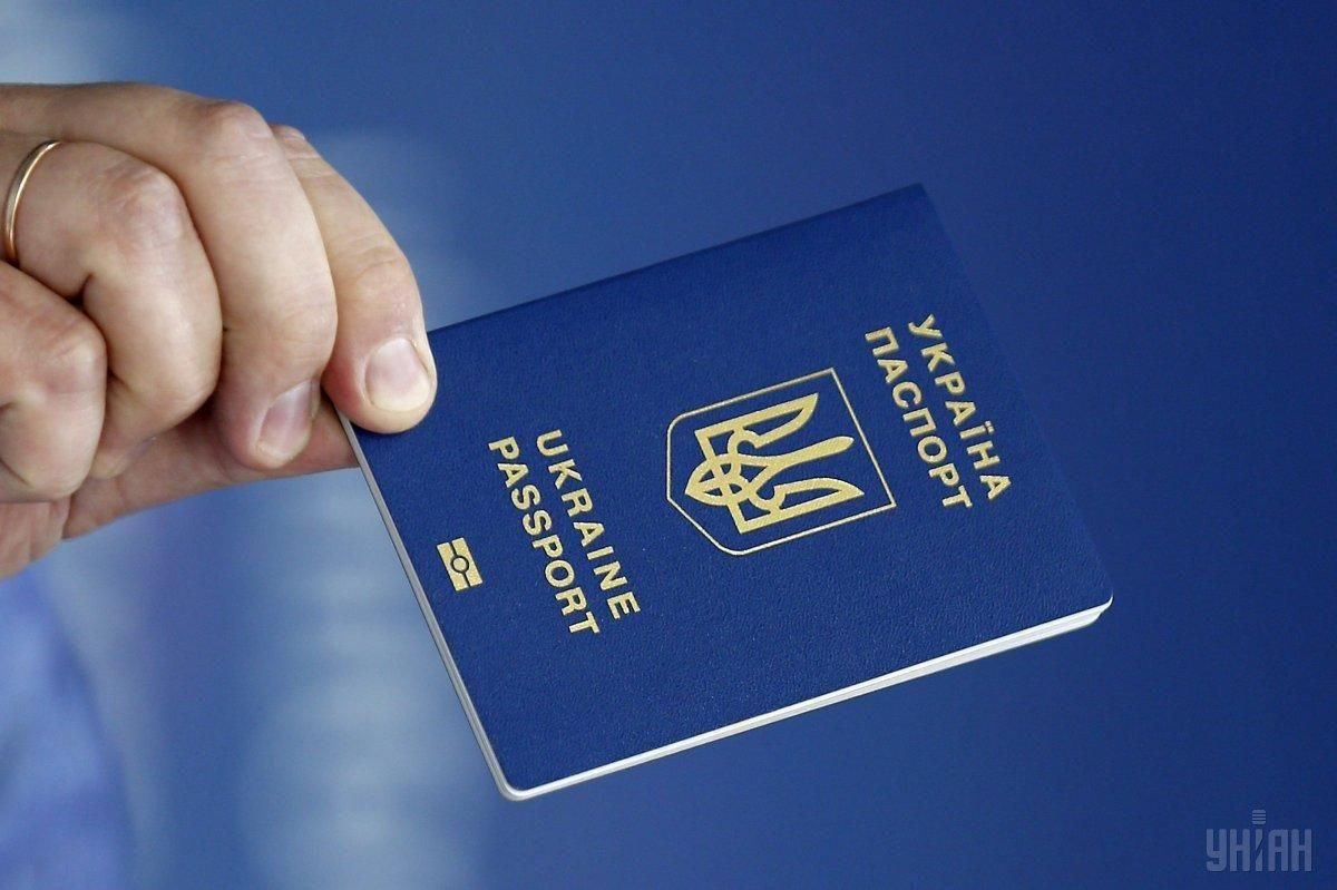ЕС ожидает от Киева отмены практики выдачи двух действительных загранпаспортов / фото УНИАН