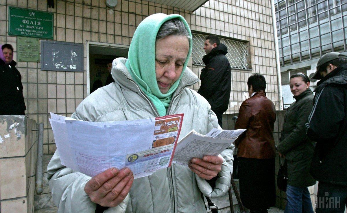 В Украине изменятся коммунальные тарифы / фото УНИАН, Владимир Гонтар