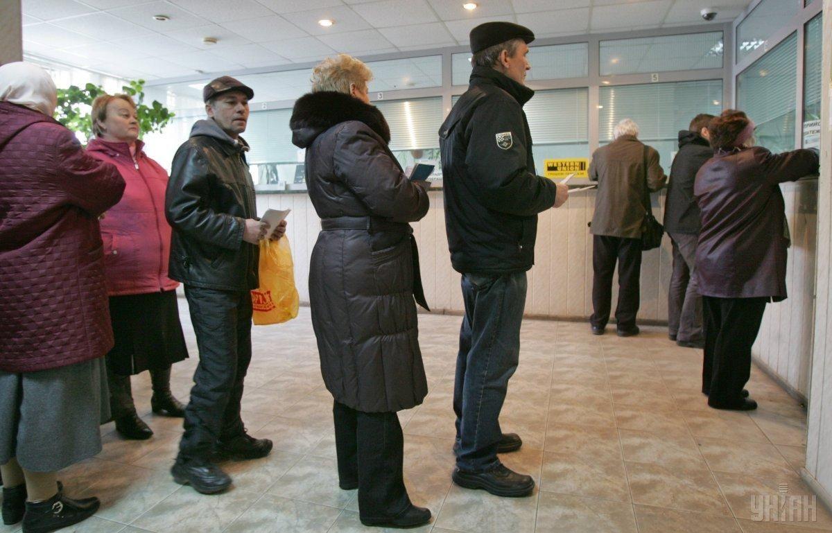 Витренко заявил, что ресурс внутри страны может упасть в цене / фото УНИАН Владимир Гонтар