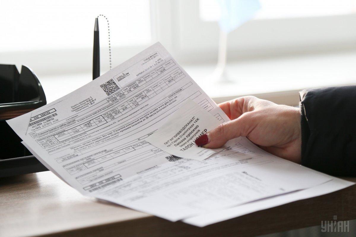 На выплату субсидий на жилищно-коммунальные услуги хотят выделить дополнительные 12 млрд грн / фото УНИАН