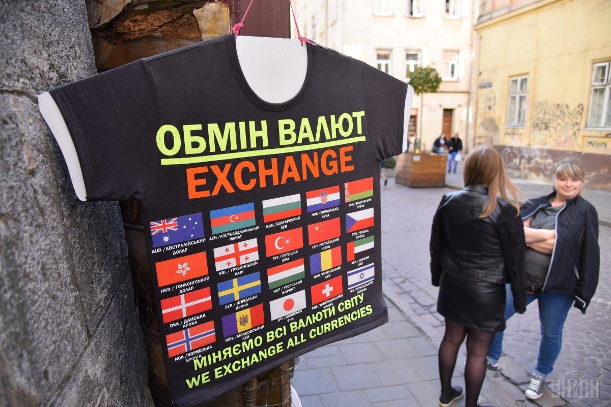 Hryvnia strengthens to U.S. dollar on June 7 / Photo from UNIAN