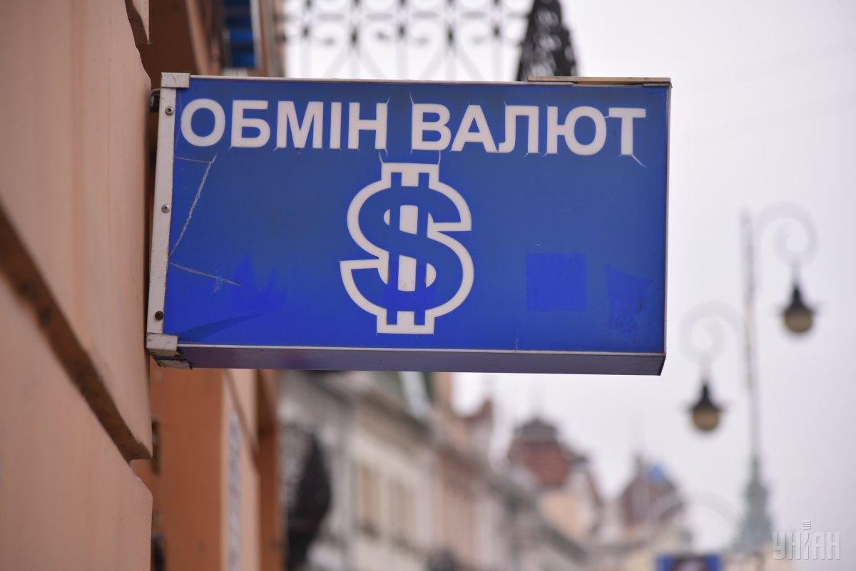 Гривня укрепилась / фото УНИАН, Владимир Гонтар