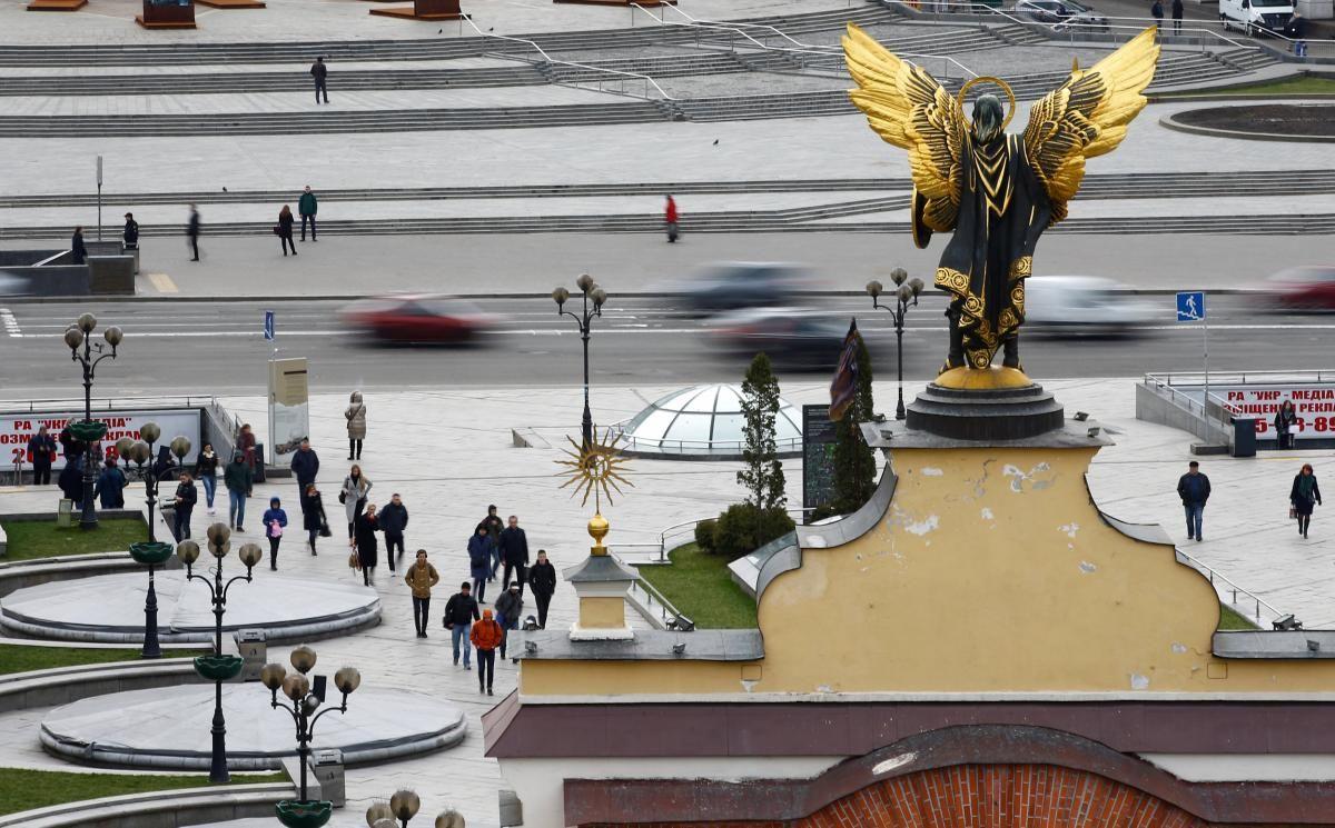 Ко Дню Независимости Украины готовят более 150 событий / иллюстрация / REUTERS
