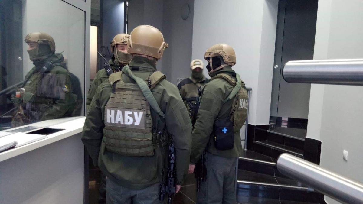 НАБУ викрило харківського чиновника / фото УНІАН