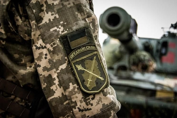 Ситуація на Донбасі / фото штабу ООС