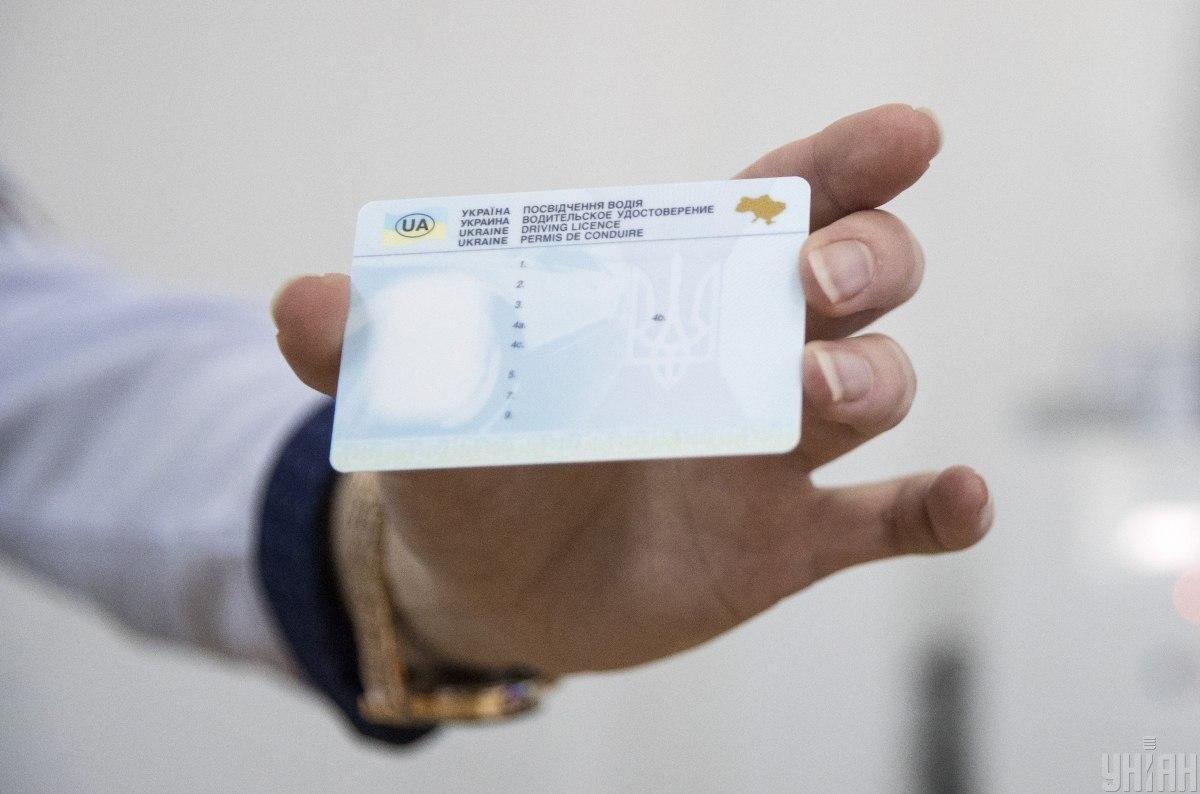 """Водительское удостоверение можно будет получить через """"Укрпочту"""" / фото УНИАН"""