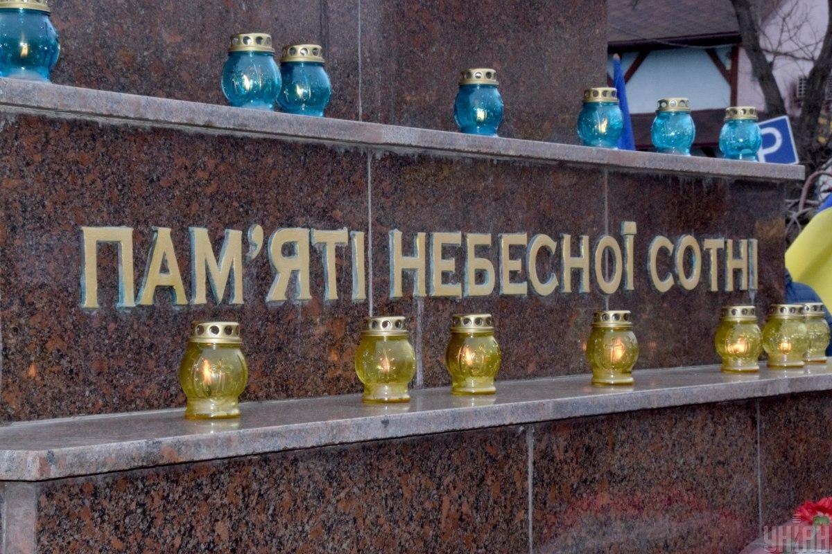 Ukraine honoring memory of Heavenly Hundred heroes / Photo from UNIAN